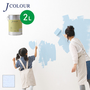 壁紙の上から塗れる人にやさしい水性ペイントJカラー 2L アイボリーラベンダー MP-4d
