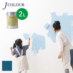 壁紙の上から塗れる人にやさしい水性ペイントJカラー 2L ビーコックブルー Vl-1b