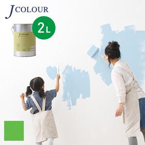 壁紙の上から塗れる人にやさしい水性ペイントJカラー 2L パティナグリーン Vl-1c
