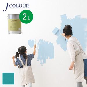 壁紙の上から塗れる人にやさしい水性ペイントJカラー 2L ターコイズブルー Vl-2a
