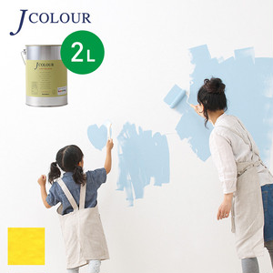 壁紙の上から塗れる人にやさしい水性ペイントJカラー 2L ミモザイエロー Vl-2b