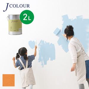壁紙の上から塗れる人にやさしい水性ペイントJカラー 2L パーシモン Vl-2c