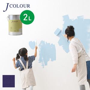 壁紙の上から塗れる人にやさしい水性ペイントJカラー 2L ベルフラワー Vl-2d