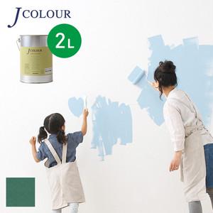 壁紙の上から塗れる人にやさしい水性ペイントJカラー 2L アンティックグリーン Vl-3b