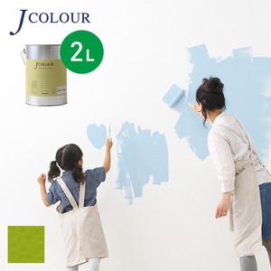 壁紙の上から塗れる人にやさしい水性ペイントJカラー 2L グレープグリーン Vl-3c