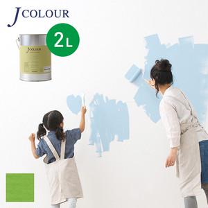 壁紙の上から塗れる人にやさしい水性ペイントJカラー 2L ウィローグリーン Vl-4a