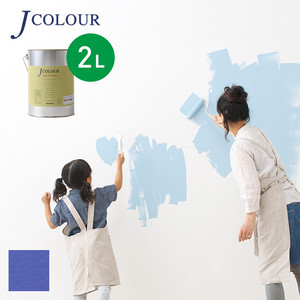 壁紙の上から塗れる人にやさしい水性ペイントJカラー 2L ジェンシアンブルー Vl-4b