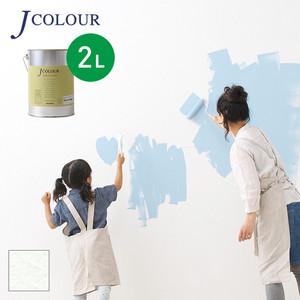 壁紙の上から塗れる人にやさしい水性ペイントJカラー 2L スノウホワイト WH-1a