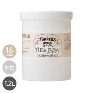森永乳業のミルク原料を使用したクリーミーな質感のミルクペイント 1.2L