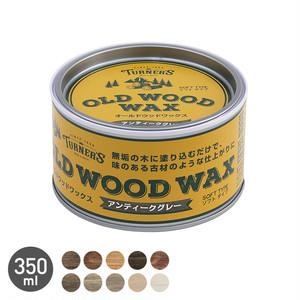 ターナー色彩 オールドウッドワックス OLD WOOD WAX 350ml