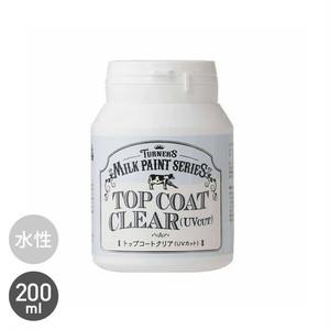 手垢汚れを保護 トップコートクリア 200ml