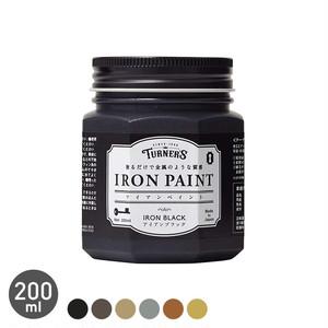 塗るだけで金属のような質感 アイアンペイント 200ml