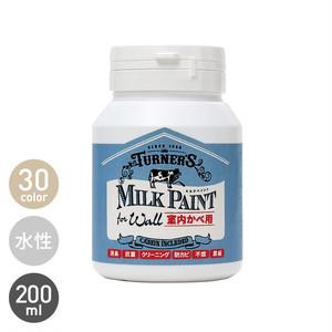 壁用水性ペンキ ミルクペイント for WALL 200ml