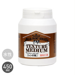 テクスチャーメディウム レンガ風 ミルクペイント for WALL 450ml