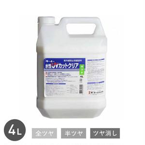 紫外線カットして耐久性を上げる 水性UVカットクリア 4L