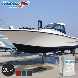 亜酸化銅使用 溶出抑制加水分解型 セラミック添加済 船底塗料 WAKOECO Plus ワコーエコプラス 容量20kg