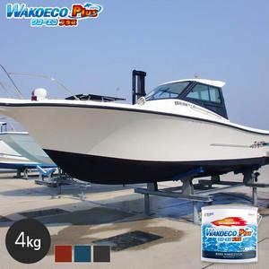 亜酸化銅使用 溶出抑制加水分解型 セラミック添加済 船底塗料 WAKOECO Plus ワコーエコプラス 容量4kg
