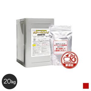 亜酸化銅使用 溶出抑制加水分解型 セラミック別封タイプ WAKO 船底塗料 ワコーペイント2 容量20kg レッド