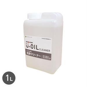 シオン 国産 自然塗料 U-OIL専用クリーナー 1L