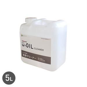 シオン 国産 自然塗料 U-OIL専用クリーナー 5L