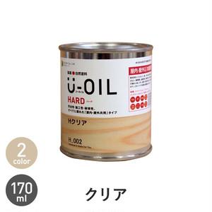 シオン 国産 自然塗料 U-OIL ハード クリア 170ml