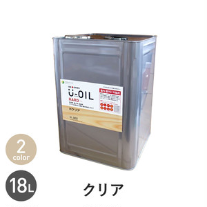 シオン 国産 自然塗料 U-OIL ハード クリア 18L
