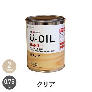 シオン 国産 自然塗料 U-OIL ハード クリア 0.75L