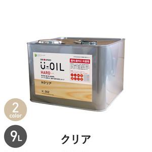 シオン 国産 自然塗料 U-OIL ハード クリア 9L