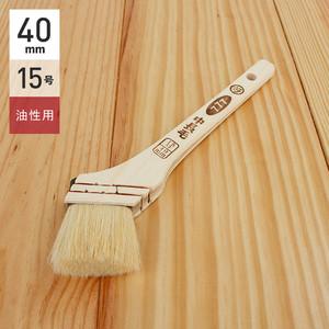 油性塗料用刷毛 中長毛スリーセブン(777) 15号40mm