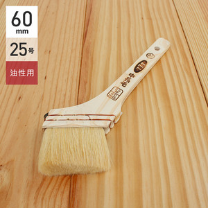 油性塗料用刷毛 中長毛スリーセブン(777) 25号60mm