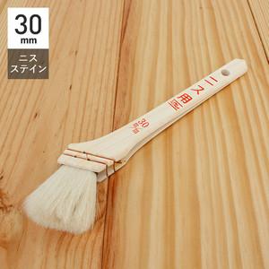 ニス・ステイン用刷毛 エンジョイペインティングニス・ステイン 30mm
