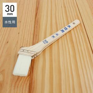 水性塗料用刷毛 エンジョイペインティング水性 30mm