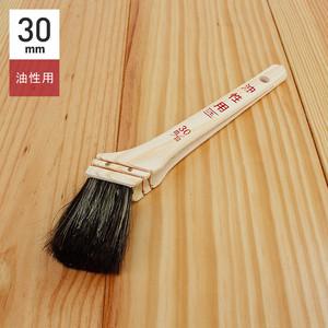 油性塗料用刷毛 エンジョイペインティング油性 30mm