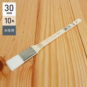 水性塗料用刷毛 メジ用GPフレッシュ 10号30mm