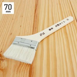 塗料用刷毛 ペンキ金巻用刷毛 70mm
