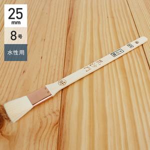 水性塗料用刷毛 毘沙門 メジ 8号25mm