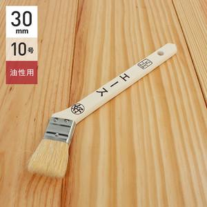 油性塗料用刷毛 白毛 エース 10号30mm