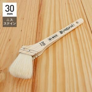 ニス・ステイン用刷毛 特別最上級 ニス・ステイン刷毛 30mm