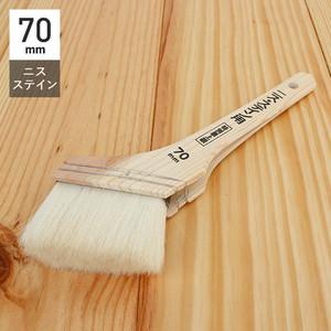 ニス・ステイン用刷毛 特別最上級 ニス・ステイン刷毛 70mm