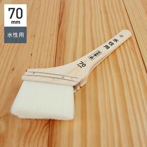 水性塗料用刷毛 特別最上級 水性用刷毛 70mm