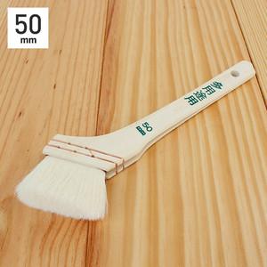 塗料用刷毛 多用途刷毛(化繊) 50mm