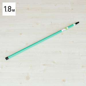 塗料用ローラー YKローラーポール2段式 1.8m