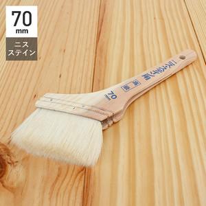 ニス用刷毛 YK高級 ニス用 70mm