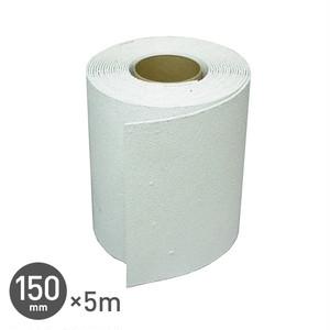 強力溶着式ラインテープ! ロードマーキング ライン 150mm×5m 白