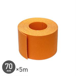 強力溶着式ラインテープ! ロードマーキング ライン 70mm×5m 黄