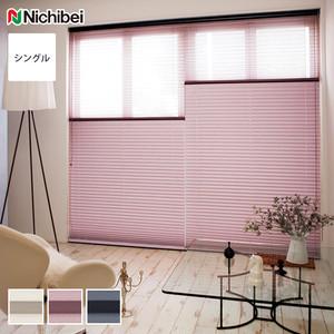 【遮光】 ニチベイ プリーツスクリーン もなみ シングルスタイル シャルマ
