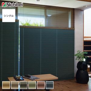 【遮光】 ニチベイ プリーツスクリーン もなみ シングルスタイル カグラ