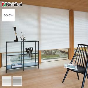 【遮熱・UVカット】 ニチベイ プリーツスクリーン もなみ シングルスタイル ルフナ遮熱