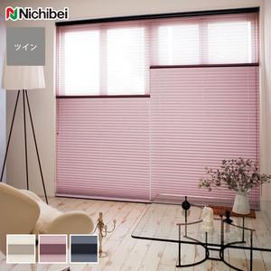 【遮光】 ニチベイ プリーツスクリーン もなみ ツインスタイル シャルマ