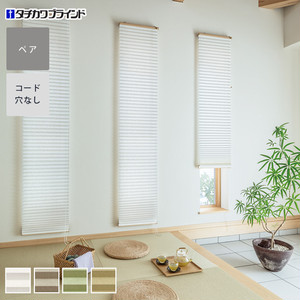 【はっ水】タチカワブラインド プリーツスクリーン フィーユ ペアタイプ アマネ